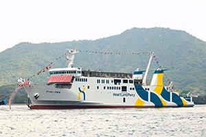 新造船「アマポーラ宗谷」